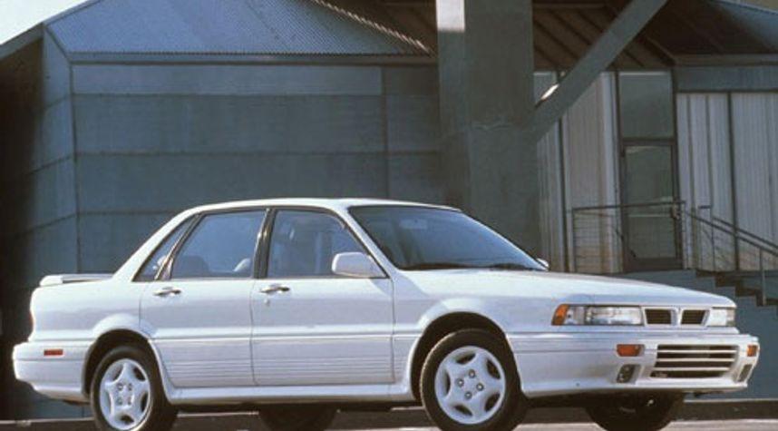 Main photo of Adam Lemus's 1992 Mitsubishi Galant