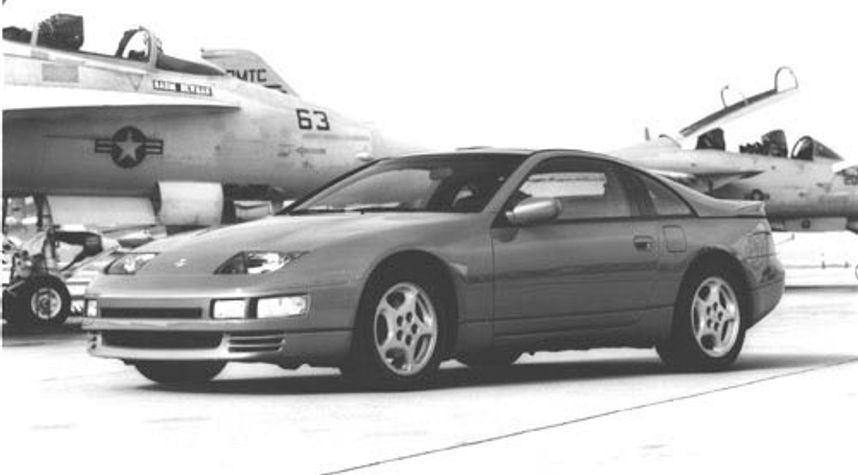 Main photo of Nomads Tuner Club's 1993 Nissan 300ZX