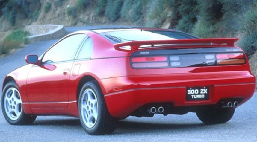 Main photo of Kevin Garcia's 1994 Nissan 300ZX