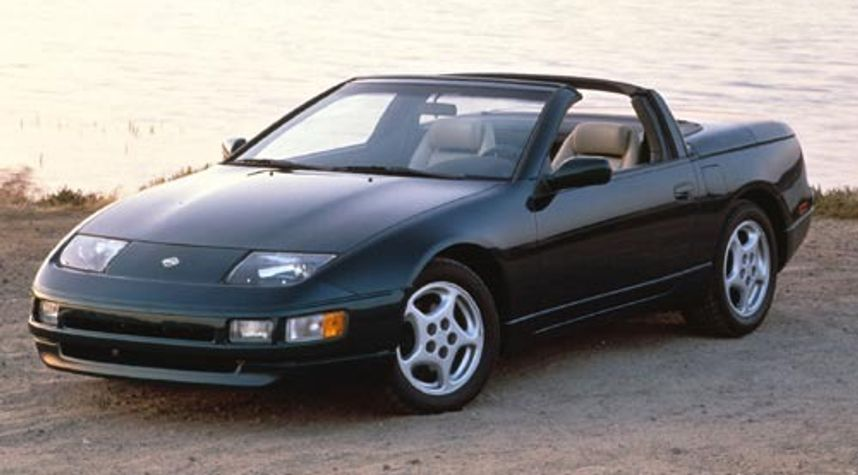 Main photo of Tommy  Harris's 1995 Nissan 300ZX