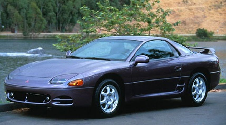 Main photo of Tommy George's 1996 Mitsubishi 3000GT