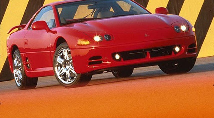 Main photo of Craig De Vries's 1996 Mitsubishi 3000GT