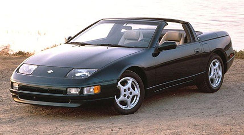 Main photo of Arturo Valdovinos's 1996 Nissan 300ZX