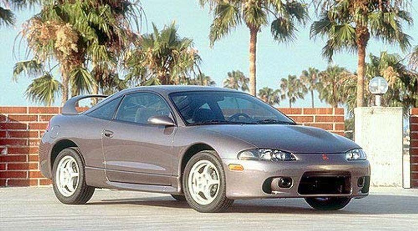 Main photo of Kamil Kosieradzki's 1997 Mitsubishi Eclipse