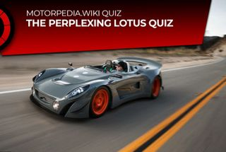 homepage tile photo for The Perplexing Lotus Quiz!