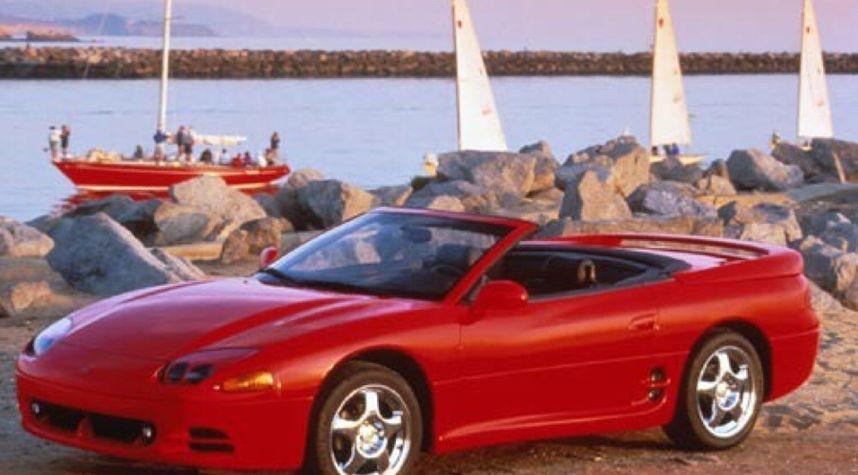 Main photo of Jaden Brown's 1995 Mitsubishi 3000GT