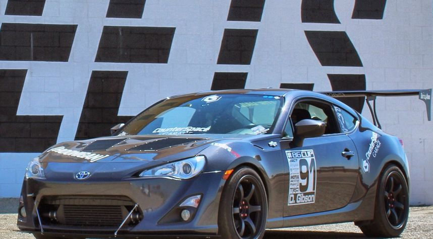 Main photo of Don Gibson's 2016 Scion FR-S