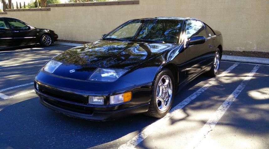 Main photo of Garrett Davis's 1996 Nissan 300ZX