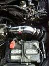 Thumbnail of Short Ram Intake