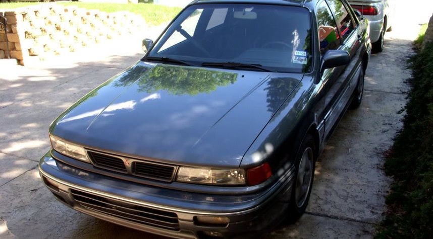 Main photo of Street Surgeon's 1992 Mitsubishi Galant