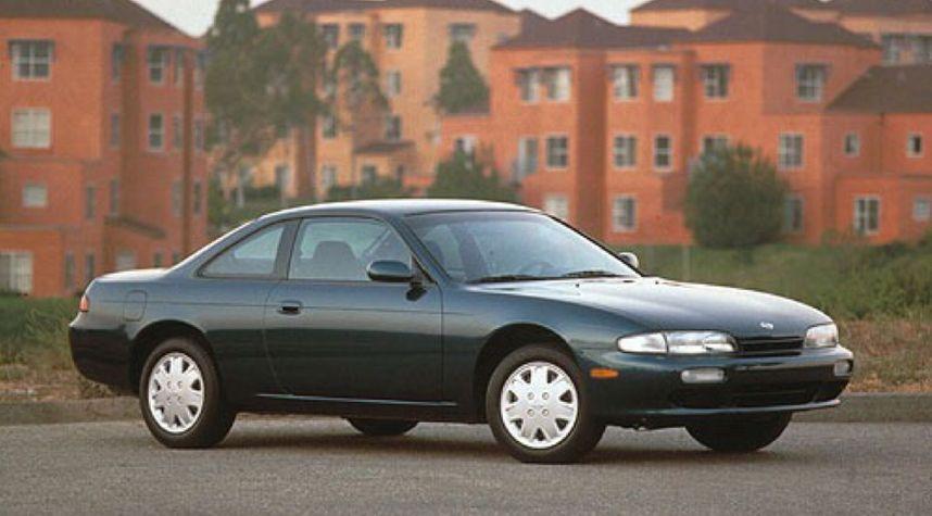 Main photo of Austin F's 1996 Nissan 240SX